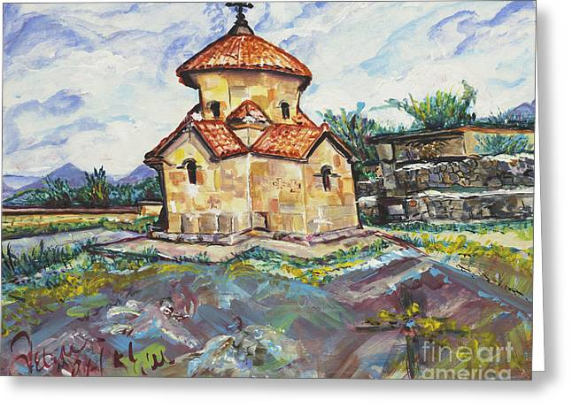 Karmravor Church Vii Century Armenia Greeting Card