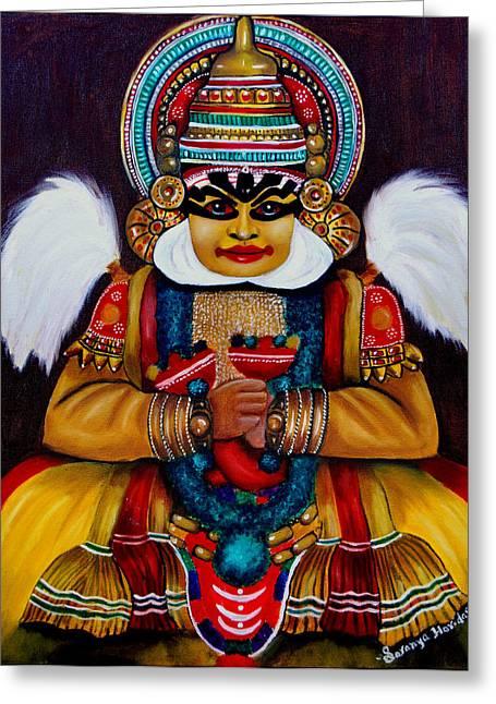 kathakali.. Lord Shiva Greeting Card