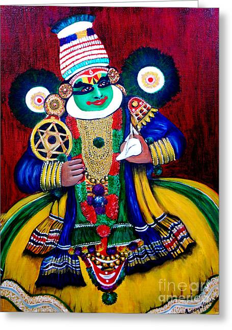 Kathakali..lord Krishna Greeting Card