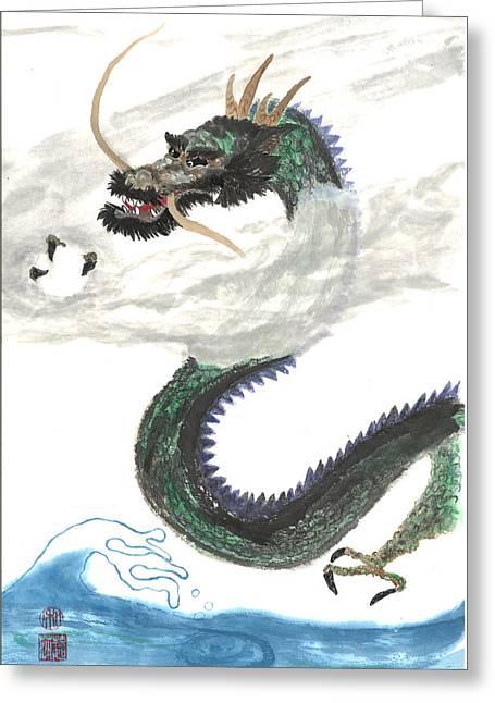 Kazuhiko Ryu Greeting Card