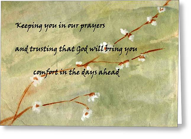 Keeping You In Our Prayers Greeting Card