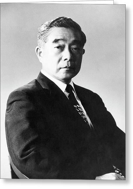 Kenichi Fukui Greeting Card by The Nobel Foundation, Courtesy Emilio Segre Visual Archives/american Institute Of Physics