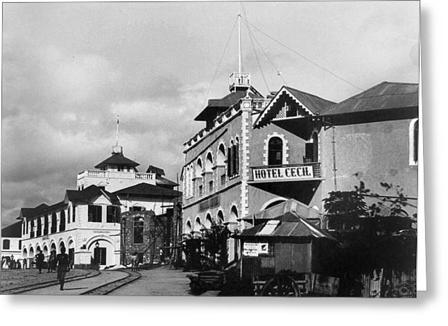 Kenya Mombasa, C1912 Greeting Card