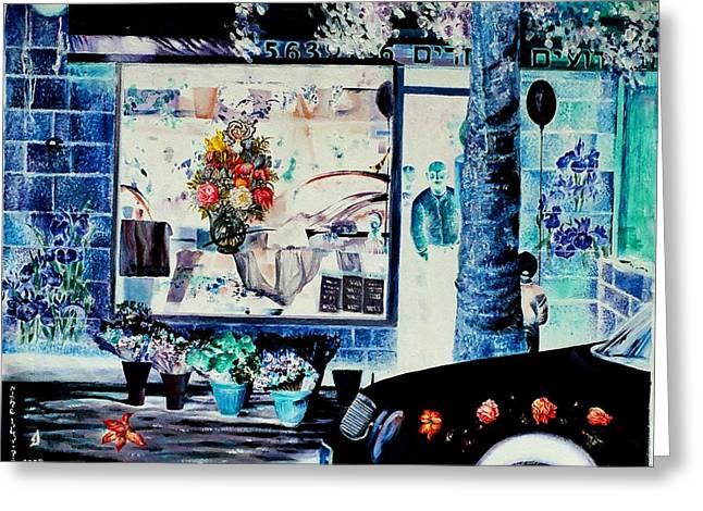 Keren Kayemet Flowers Greeting Card by Nekoda  Singer