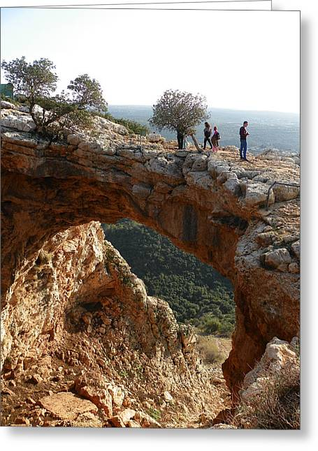 Keshet Cave Greeting Card by Noreen HaCohen
