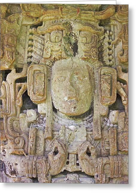 King 15, Stele M, Mayan Ruins In Copan Greeting Card