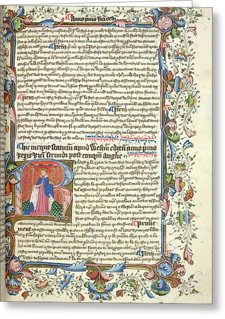 King Richard II Greeting Card
