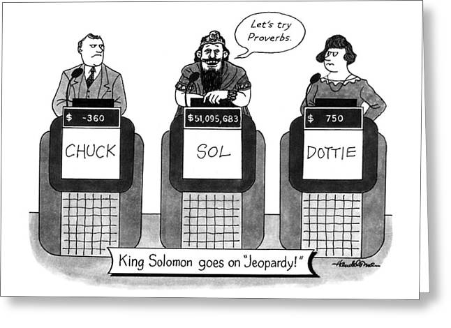 King Solomon Goes On Jeopardy Greeting Card