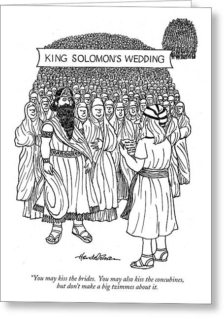 King Solomon's Wedding You May Kiss The Brides Greeting Card