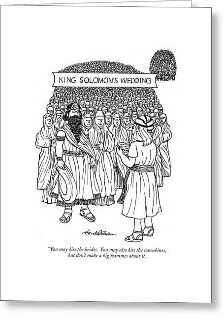 King Solomon's Wedding You May Kiss The Brides Greeting Card by J.B. Handelsman