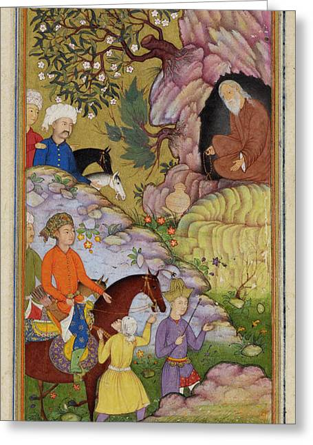 King Visiting A Sage In A Cave Greeting Card