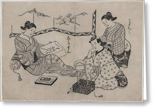 Kinko Echizen Greeting Card