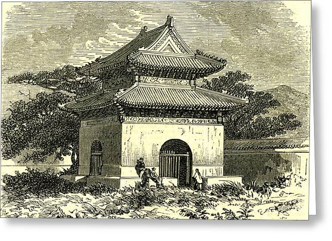 Kiosk At Beijing 1866 China Greeting Card by Chinese School