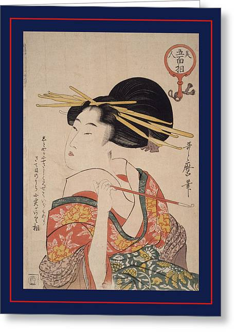 Kiseru O Motsu Onna = Woman Holding A Pipe Greeting Card by Artokoloro