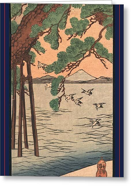 Kisibe No Matsu, Pine Tree On The Shore. Between 1820 Greeting Card by Kuniyoshi, Utagawa (1798-1861), Japanese