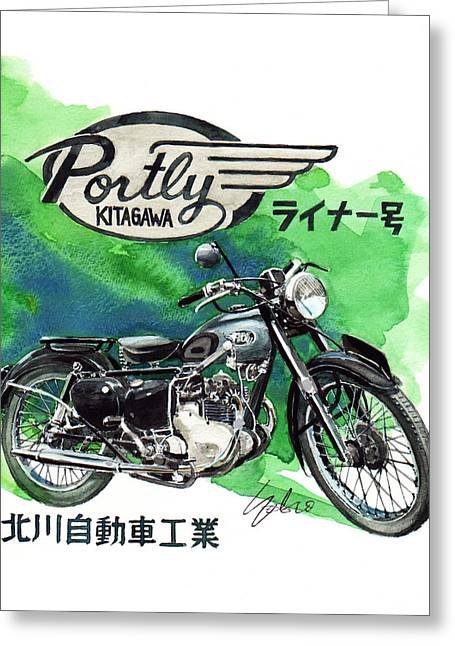 Kitagawa Portly Liner Greeting Card