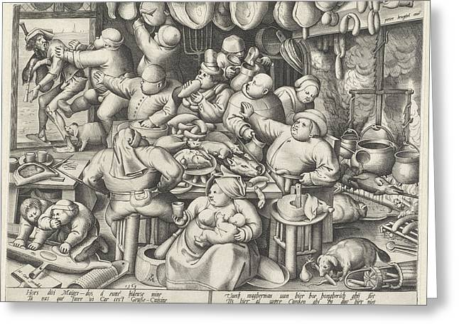 Kitchen, Pieter Van Der Heyden, Hieronymus Cock Greeting Card