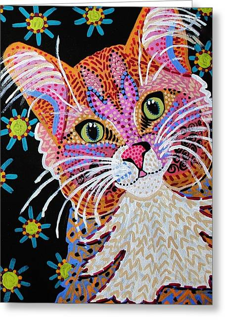 Pink Kitty From Krelly Art Greeting Card