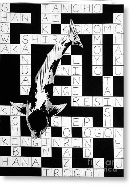 Koi Utsuri Mono Crossword Greeting Card