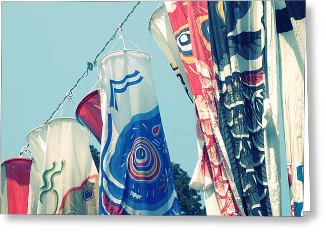 Koinobori Flags Greeting Card