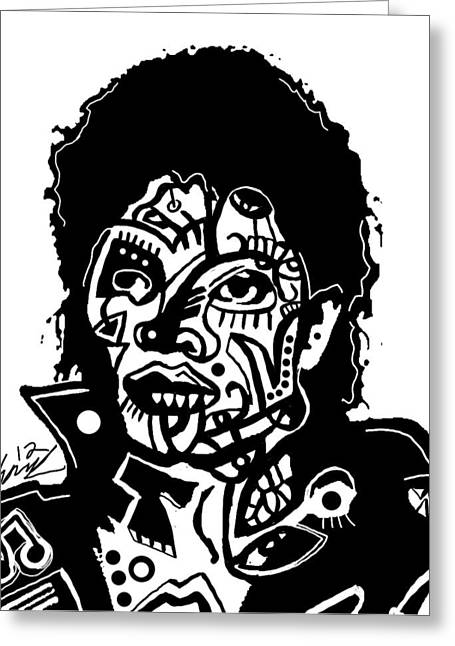 Kop 3 Michael Jackson Greeting Card