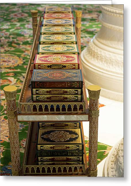 Korans On Shelf In Sheikh Zayed Bin Greeting Card by Panoramic Images