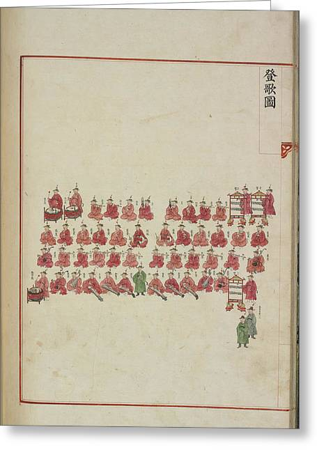 Korean Court Music Greeting Card by British Library