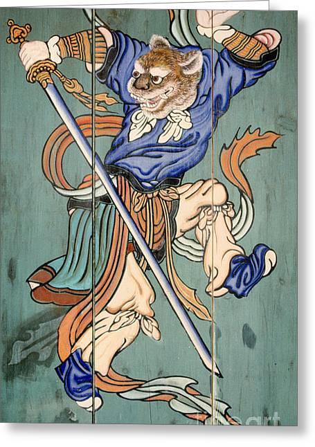 Korean Temple Decoration Figure - Korean Tiger Greeting Card