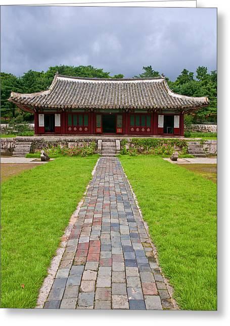 Koryo Museum Songyungwan, Kaesong Greeting Card