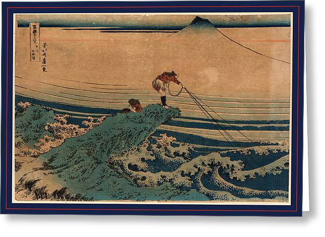 Koshu Kajikazawa, Katsushika 1832 Or 1833 Greeting Card by Hokusai, Katsushika (1760-1849), Japanese