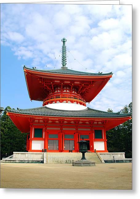 Koya-san Temple Greeting Card