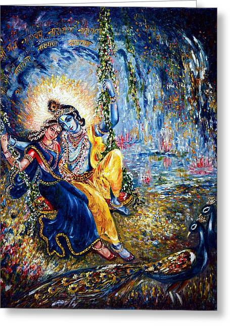 Krishna Leela Greeting Card