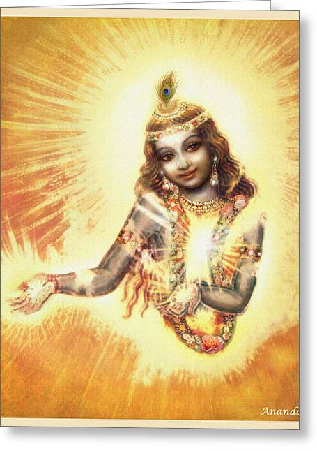 Krishna Vision In The Clouds Greeting Card