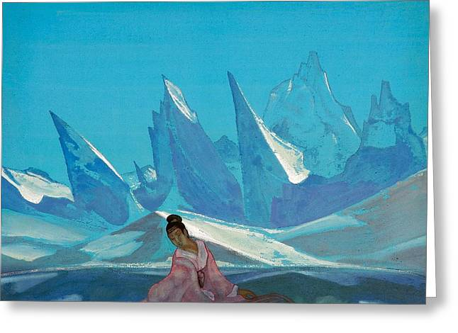 Kuan-yin Greeting Card by Nicholas Roerich