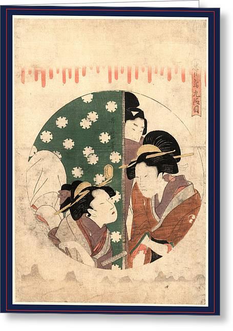 Kudanme, Act Nine Of The Chushingura. Between 1799 And 1801 Greeting Card