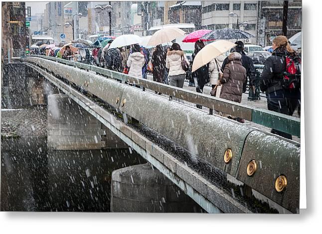 Kyoto Bridge Greeting Card