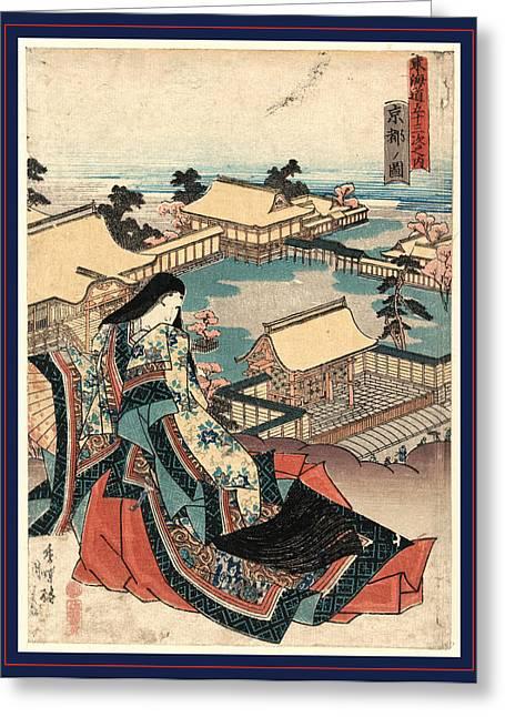 Kyoto No Zu, View Of Kyoto. Between 1835 And 1838 Greeting Card by Utagawa, Toyokuni (1769-1825), Japanese