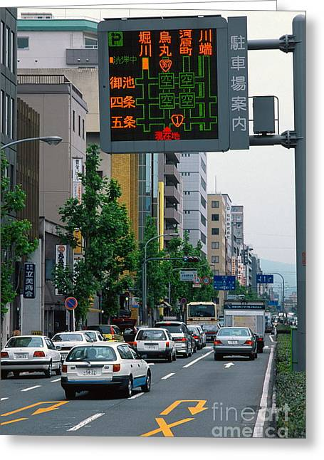 Kyoto Traffic Greeting Card by Chris Selby