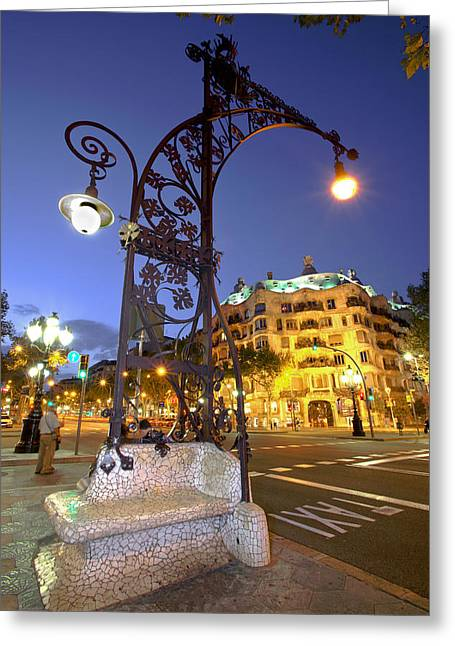 La Pedrera From Gaudi Greeting Card by Javier Fores