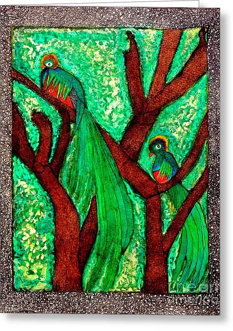 La Realeza De La Naturaleza Greeting Card