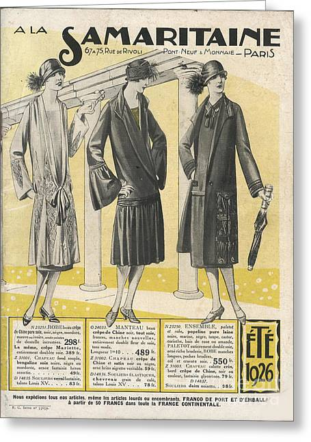 La Samaritaine 1926 1920s France Mail Greeting Card by The Advertising Archives