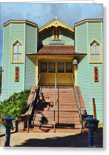 Lahaina Singapore Mission Greeting Card by Paulette B Wright