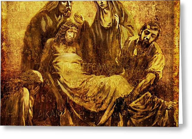 Laid_in_the_tomb Via Dolorosa 14 Greeting Card by Lianne Schneider