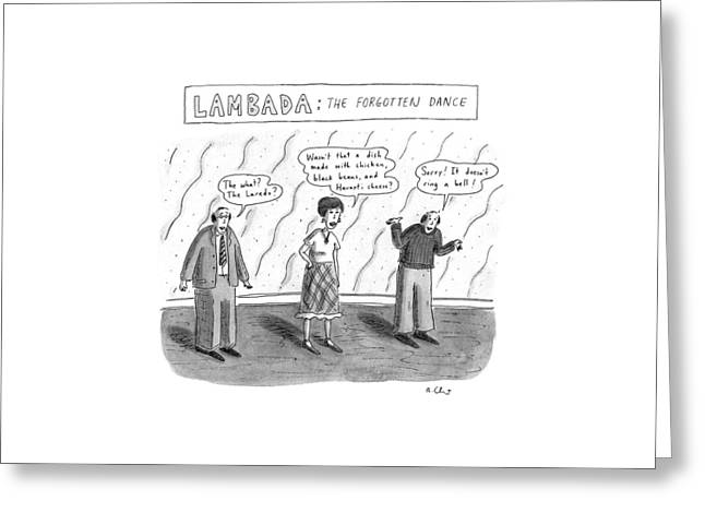 Lambada:the Forgotten Dance Greeting Card by Roz Chast