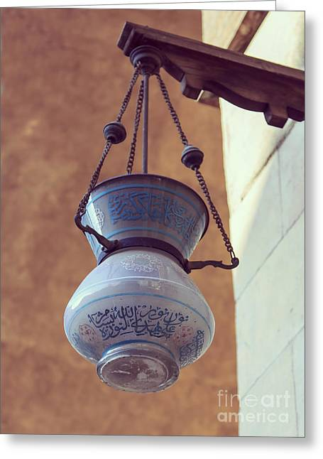 Lamp In Mosque  Greeting Card