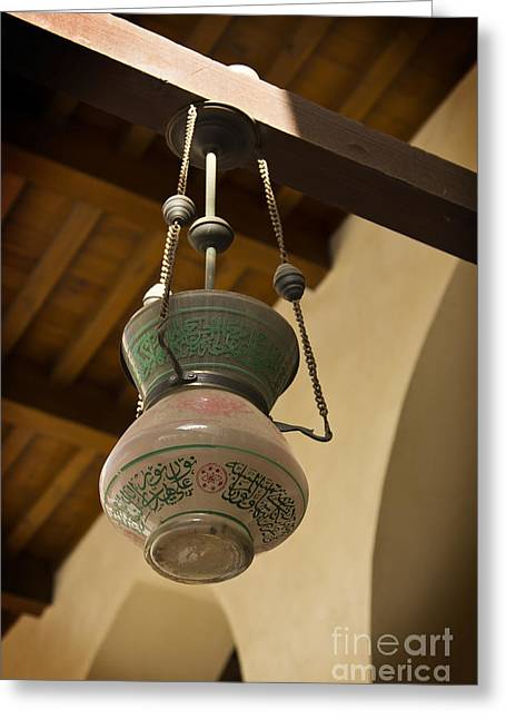 Greeting Card featuring the photograph Lamp In Old Mosque by Mohamed Elkhamisy