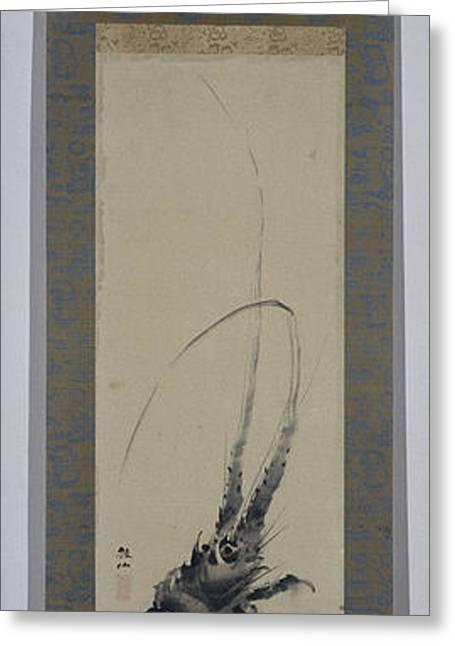 Langoustines, Mori Sosen Greeting Card