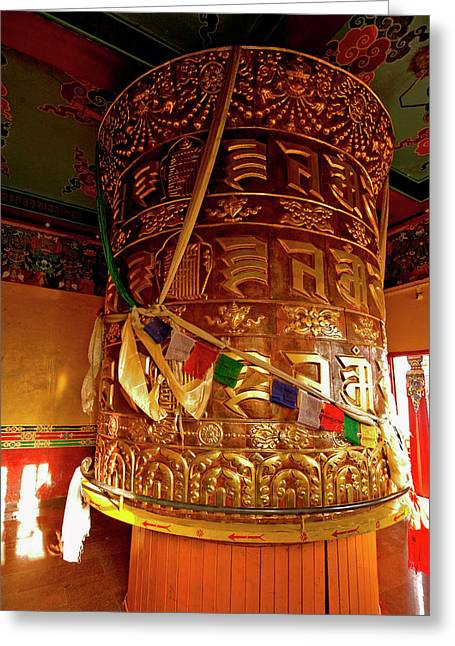 Large Prayer Wheel In A Buddhist Greeting Card