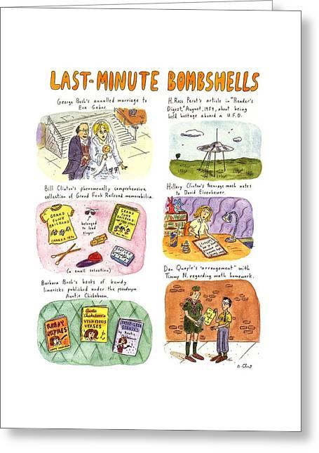 Last-minute Bombshells Greeting Card