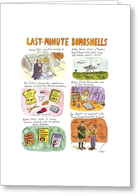 Last-minute Bombshells Greeting Card by Roz Chast